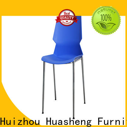 GOJO Wholesale lounge stool Suppliers for bar