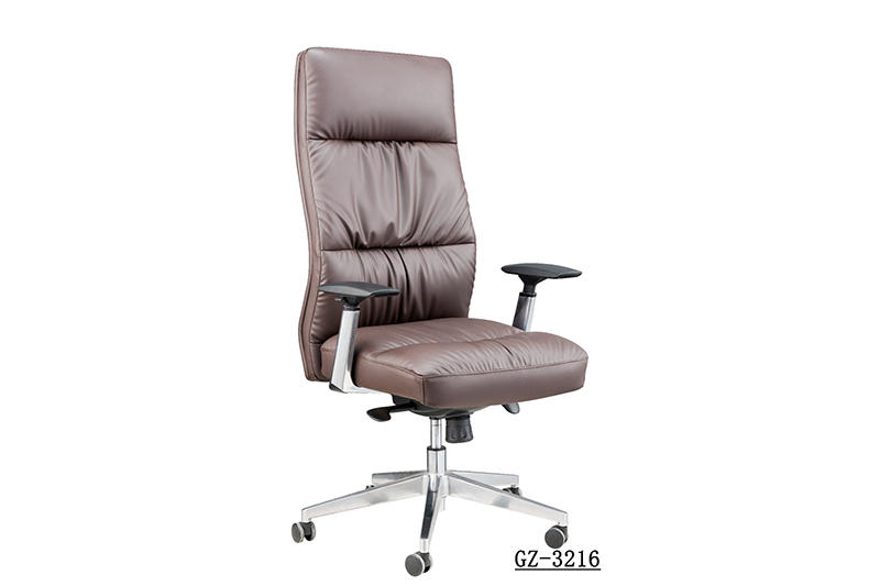 Black Leather Office Chair NAMY OFFICE CHAIR