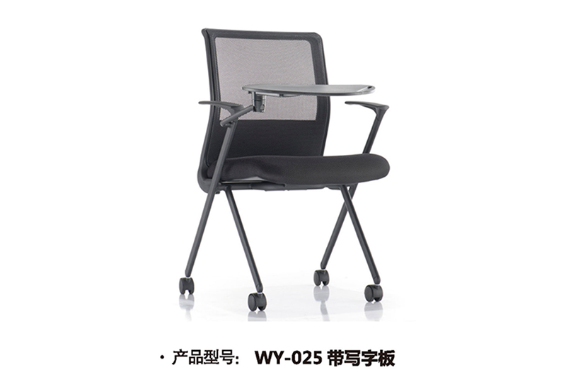 GOJO CONFERENCE TRAINING CHAIR Custom Boardroom Chairs