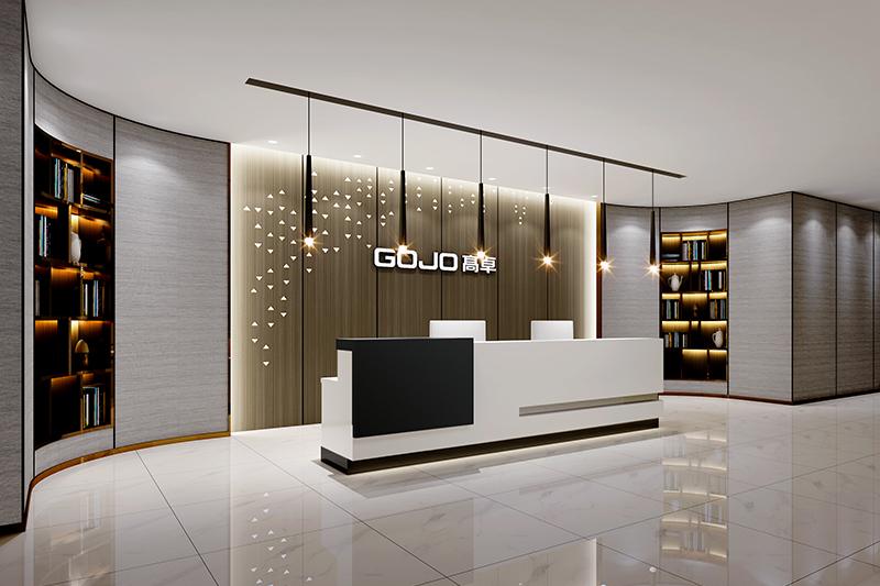 GOJO office front desk good design for lobby-1