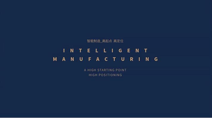 news-Intelligent Manufacturing Technology Achievements Sharing Seminar-GOJO-img