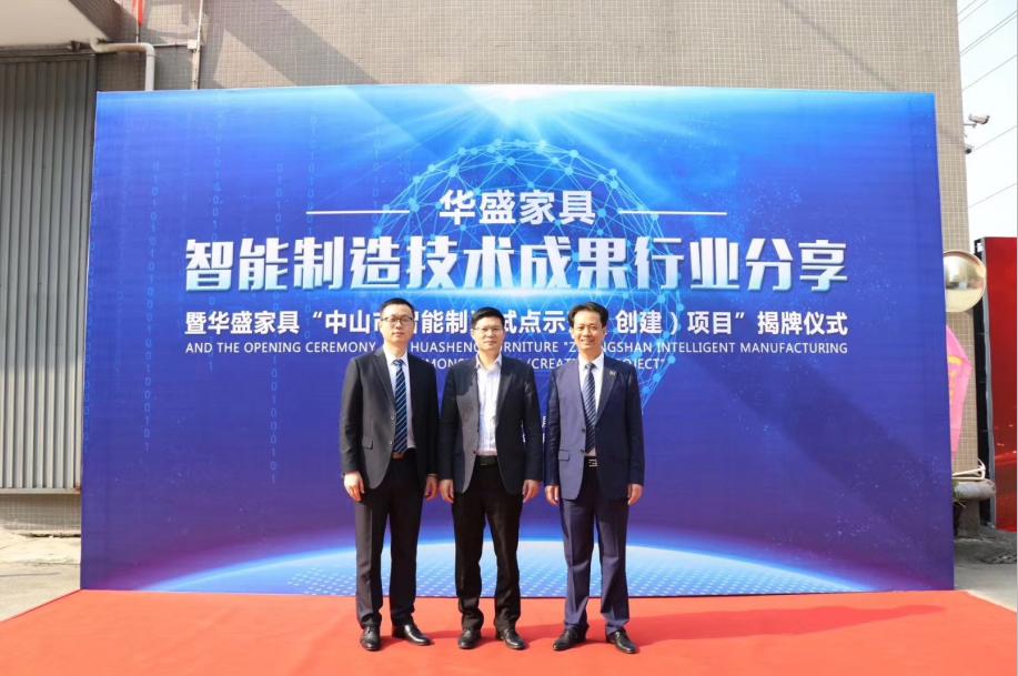 news-GOJO-Intelligent Manufacturing Technology Achievements Sharing Seminar-img