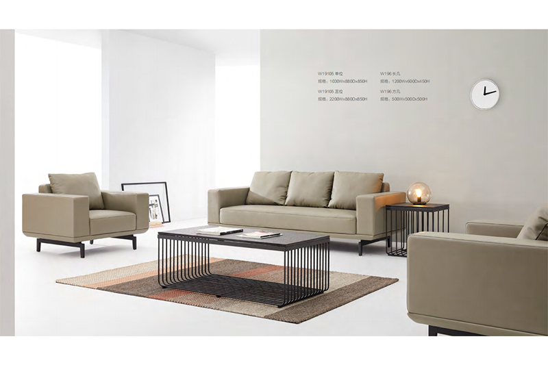 GOJO yuche furniture sofa set supplier for reception area-1