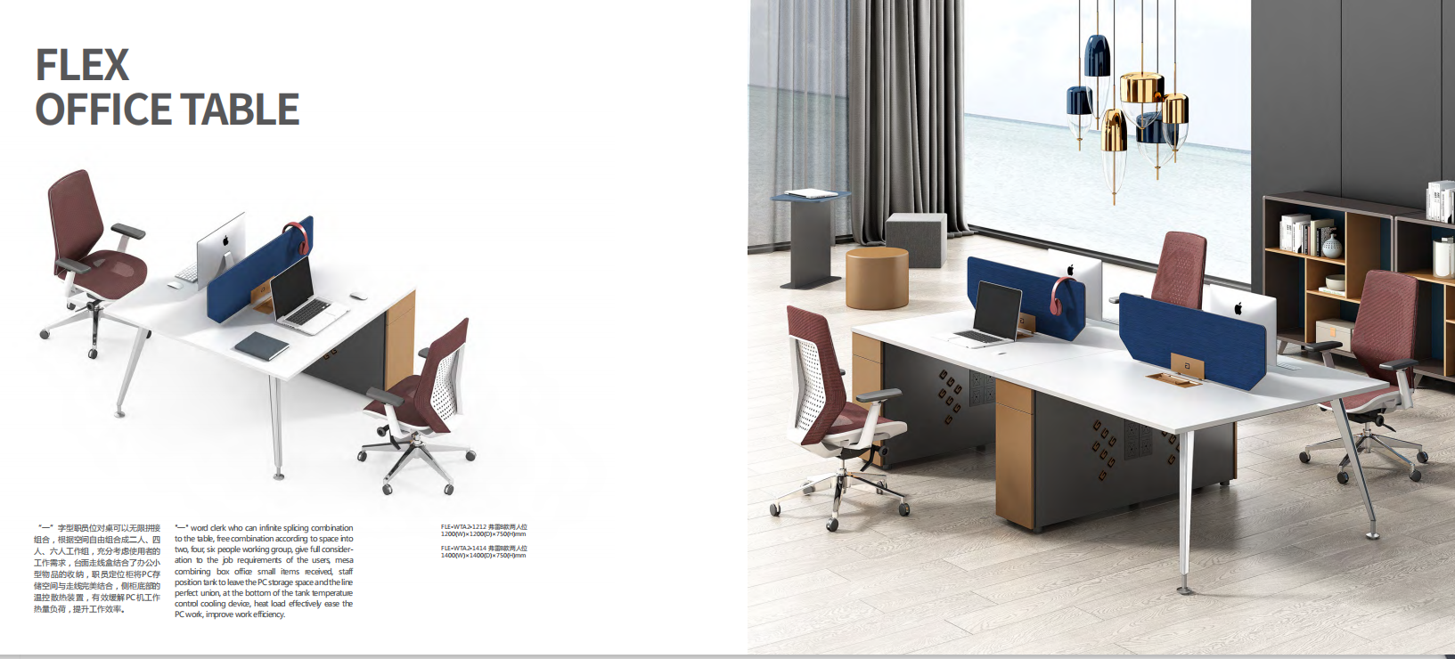 news-GOJO-Exquisite and Modern Executive Office Furniture-Flex Series-img-2