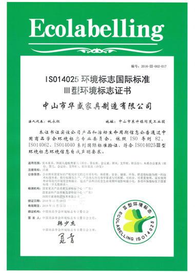 China furniture factory-GOJO-img-19