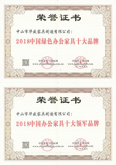 GOJO-China furniture factory-img-20