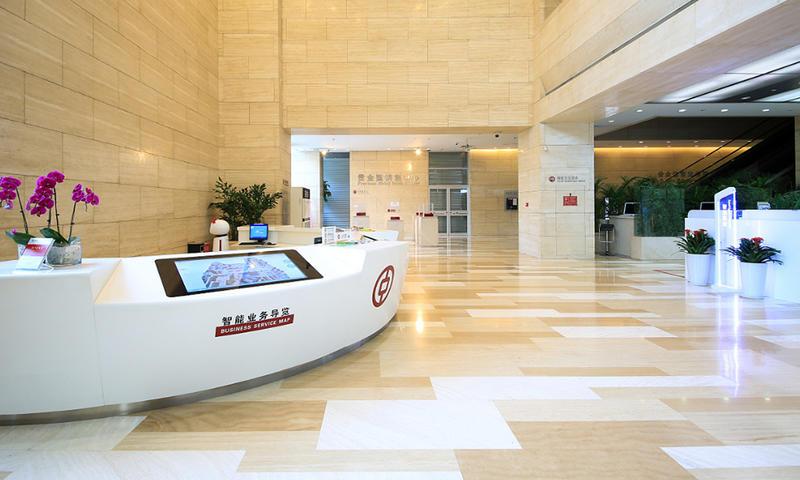 Bank Furniture 1