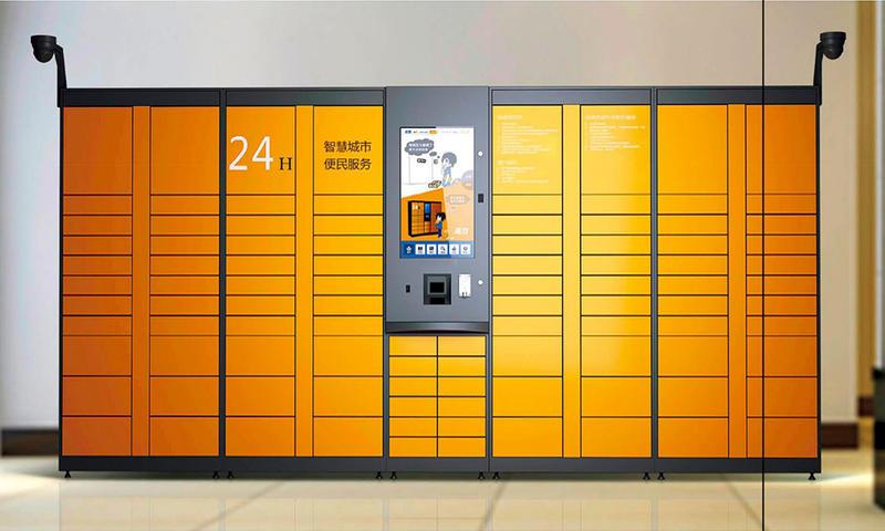Encrypted Lockers Password Storage Cabinet