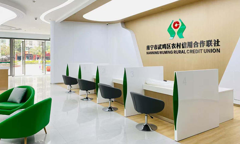 Custom Bank Counter Furniture Financing Consulting Counter