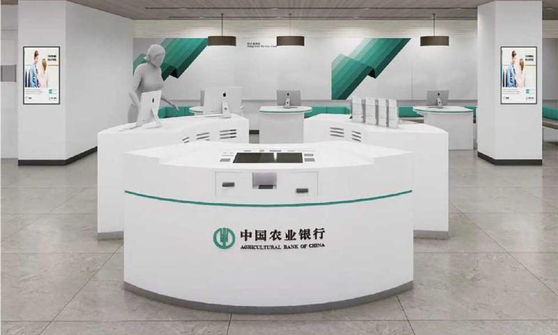 Bank Furniture Reception Hall Counter