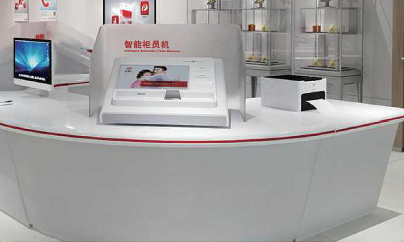 Form Filling Counter-04