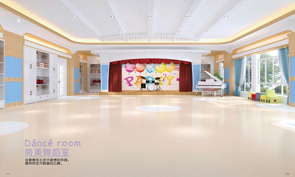 Dance Room Furniture