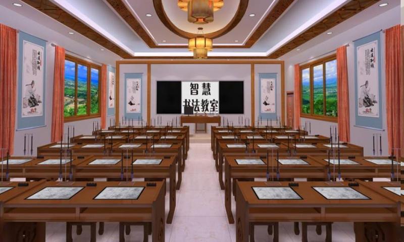 Calligraphy Classroom Furniture