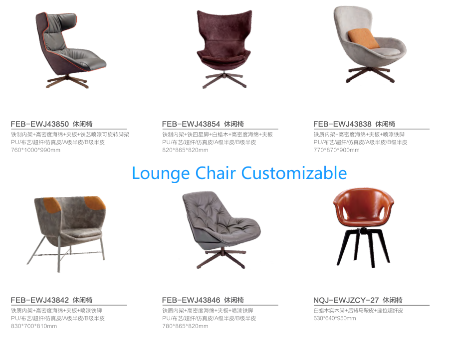 news-Lounge Furniture Sofa Chairs to Match Your Home or Office Interior Designs-Gojo Furniture-img