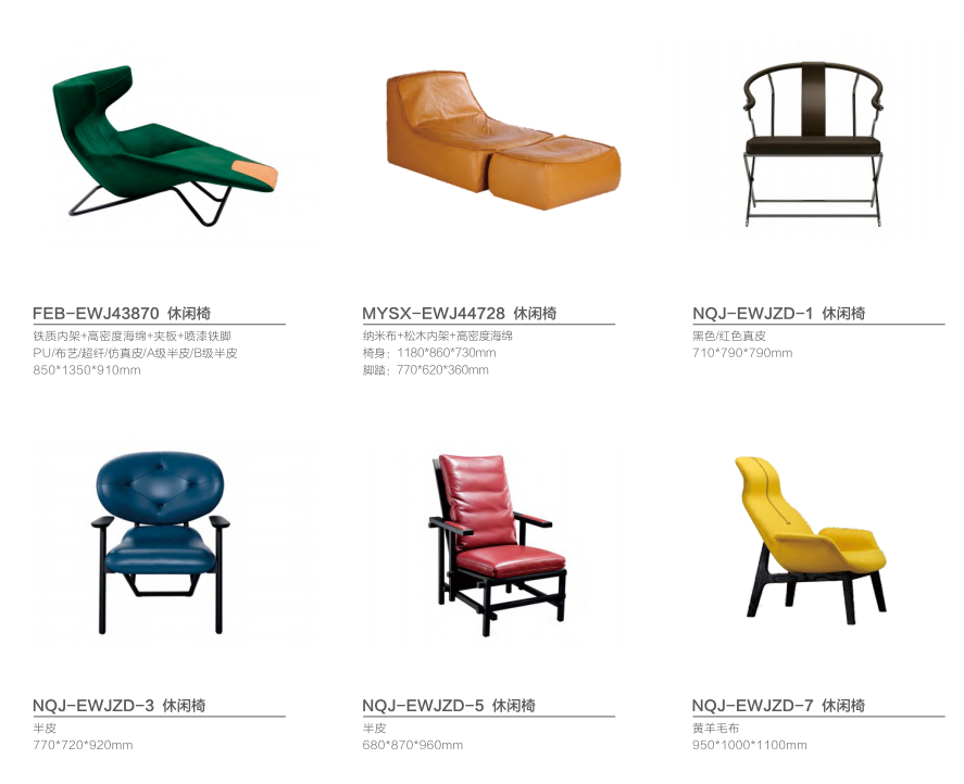 news-Gojo Furniture-Lounge Furniture Sofa Chairs to Match Your Home or Office Interior Designs-img