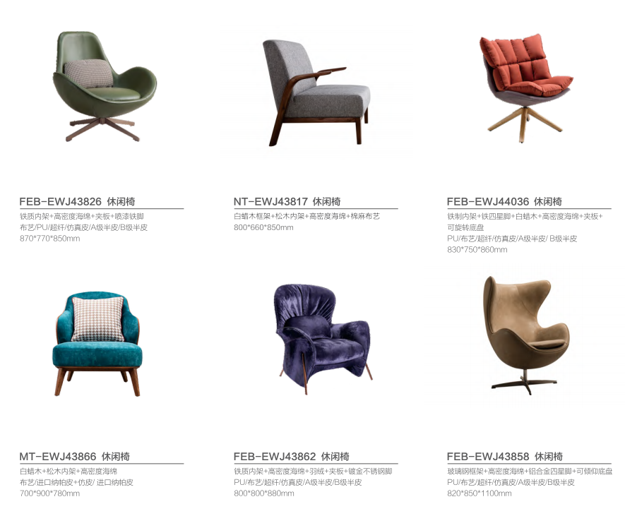 news-Lounge Furniture Sofa Chairs to Match Your Home or Office Interior Designs-Gojo Furniture-img-1