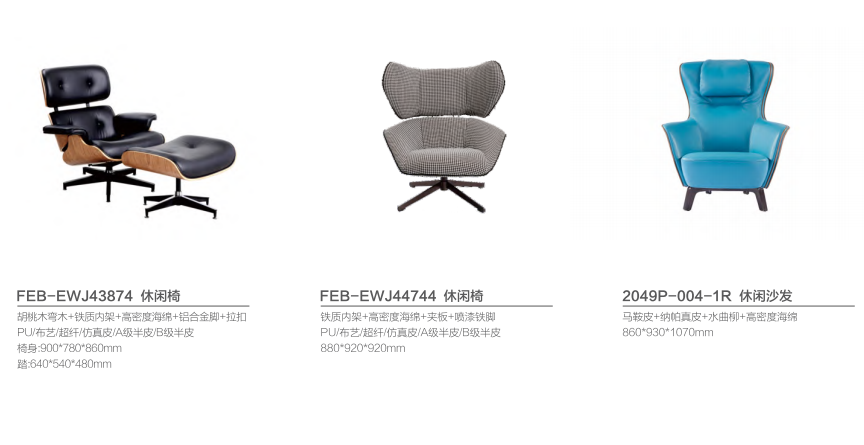 news-Gojo Furniture-Lounge Furniture Sofa Chairs to Match Your Home or Office Interior Designs-img-1