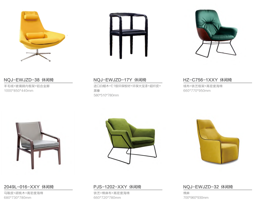 news-Lounge Furniture Sofa Chairs to Match Your Home or Office Interior Designs-Gojo Furniture-img-2