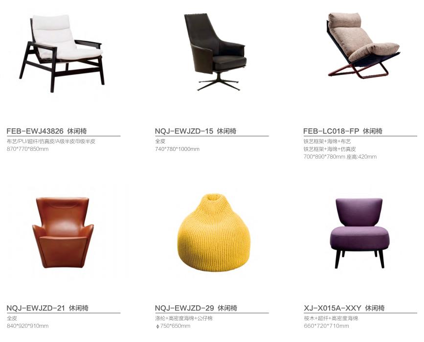 news-Gojo Furniture-img-2