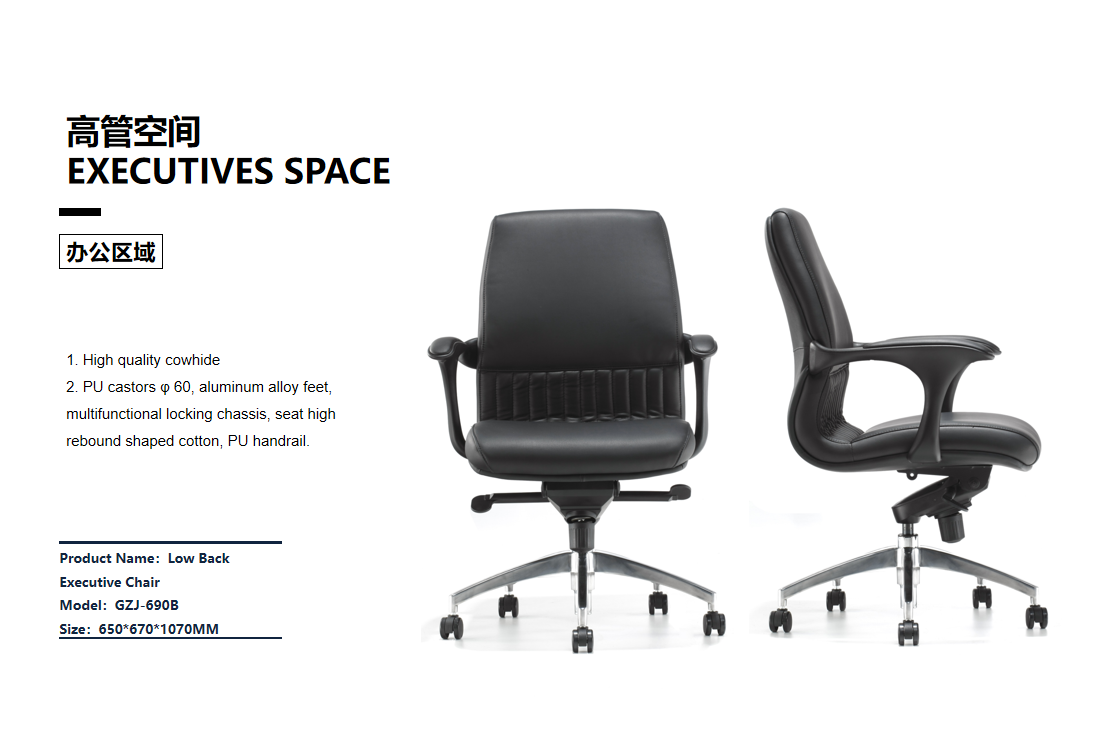 news-Best Supplier for Executive Chair,Visitor Chair, Meeting Chair,Mesh Chair-Gojo Furniture-img