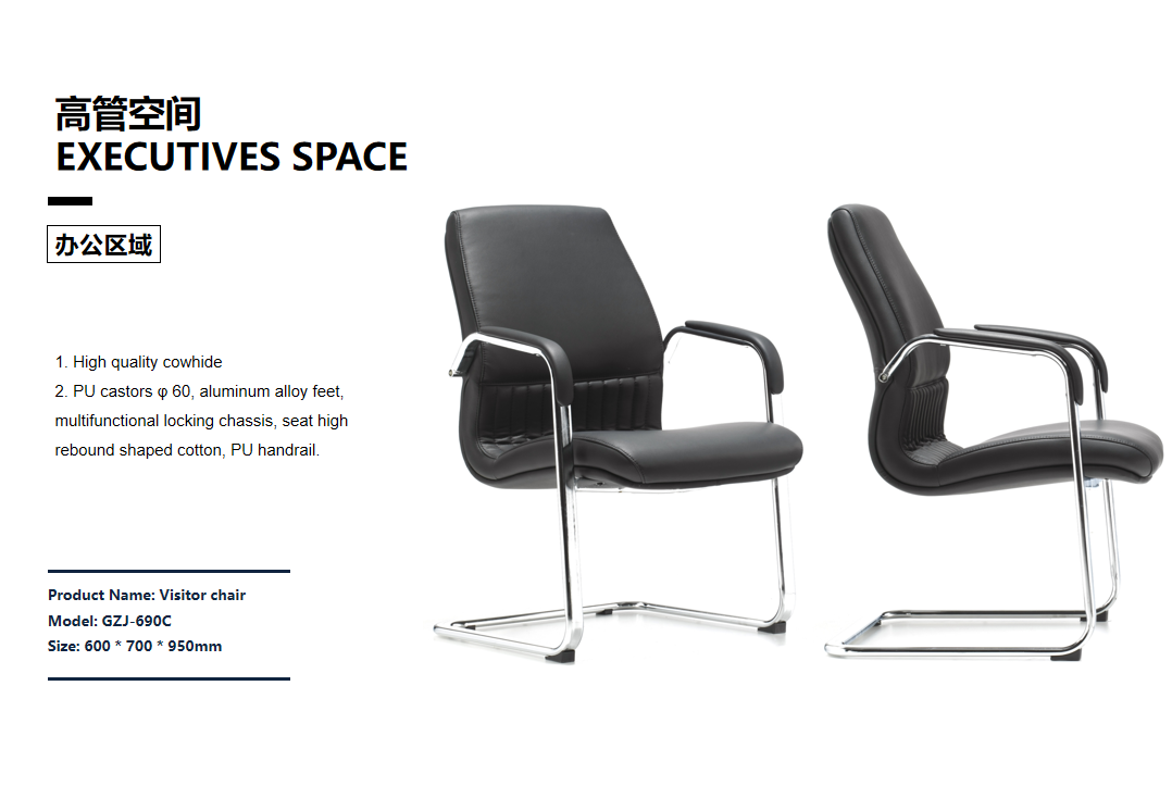 news-Gojo Furniture-img