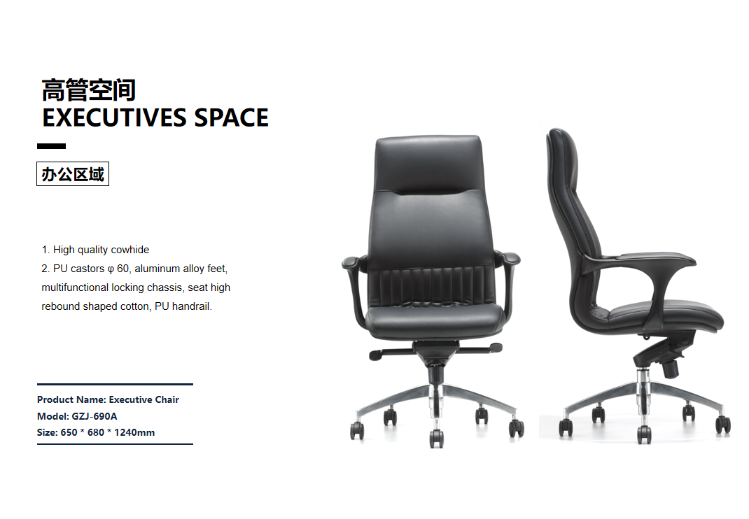 news-Gojo Furniture-Best Supplier for Executive Chair,Visitor Chair, Meeting Chair,Mesh Chair-img
