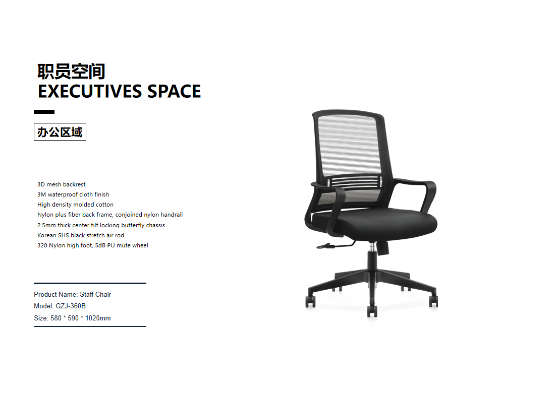 news-Gojo Furniture-Best Supplier for Executive Chair,Visitor Chair, Meeting Chair,Mesh Chair-img-1