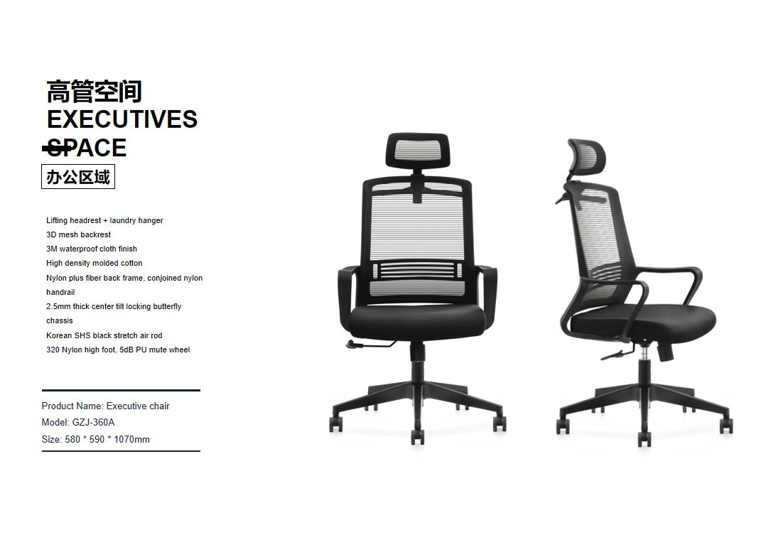 news-Gojo Furniture-img-1