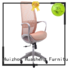 ergonomic mesh office chair with lumbar support for ceo office