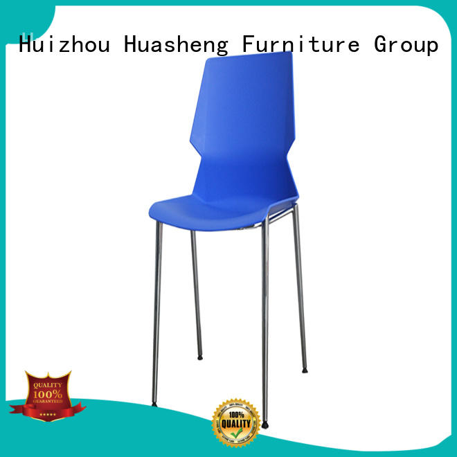 pc office lounge chair sofa stool for reception area